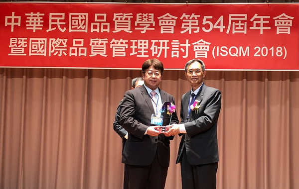 恭賀「瑞助營造風評建設」榮獲「2018卓越經營品質標竿獎」最高等級獎項!