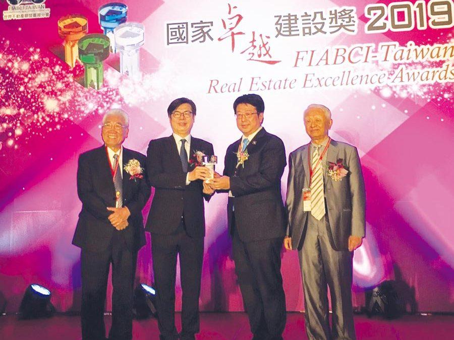 瑞助營造風評企業董事長 張正岳 榮獲年度建築人物獎